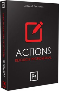 Actions Retouch Professional