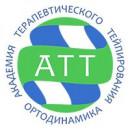 Академия терапевтического тейпирования