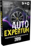 AutoExpertum 2015