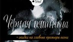 Черная пятница в школе рисования Вероники Калачевой
