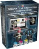 Допечатная подготовка и цветоделение в PhotoShop для шелкографии