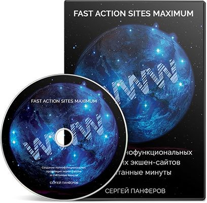 Fast Action Sites Maximum