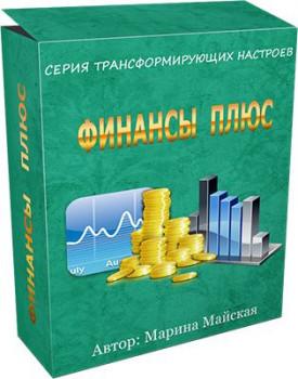 Финансы Плюс