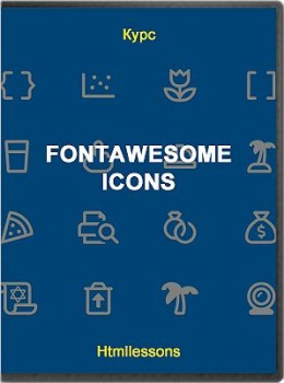 Fontawesome Icons