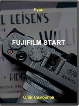 Fujifilm Start