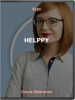 Helppy