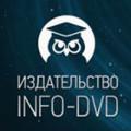 INFO-DVD