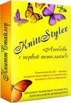 KnittStyler — любовь с первой петельки