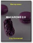 Macarons 2.0
