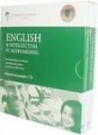 Всеобъемлющий курс английского языка